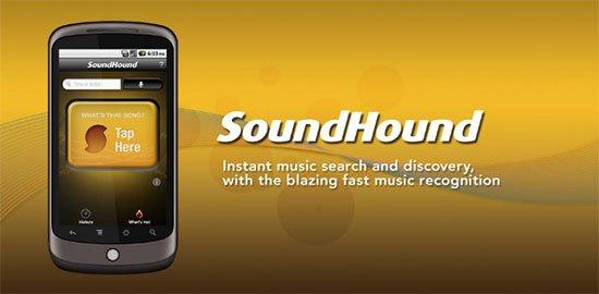 Las mejores aplicaciones para escuchar música en tu Android: SoundHound
