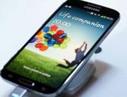 Cuánto cuesta hacer un Samsung Galaxy S4