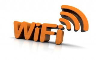Cómo conectarse a una red WiFi de forma segura
